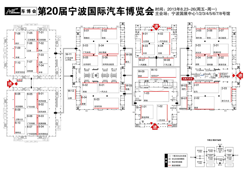 电路 电路图 电子 户型 户型图 平面图 原理图 1500_1060