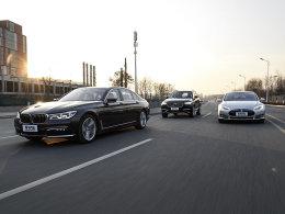 爱卡试验室(2) 3款豪车未来科技大比拼