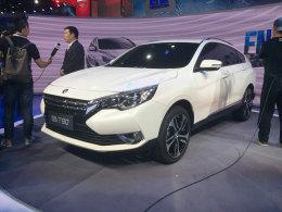 启辰T90北京车展发布