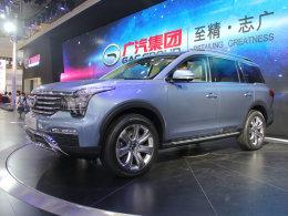 硬汉还是奶爸 广汽传祺GS8北京车展实拍