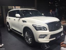 2016北京车展:英菲尼迪新款QX80发布