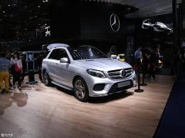奔驰GLE 500 e 4MATIC上市 售价119.8万