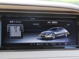 爱卡倒车影像测试 几近完美 奔驰S320L