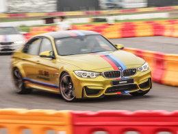 躁起来,M猎手!2016 BMW M 驾控体验日