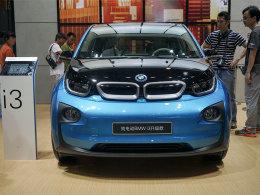 �ɱ�ø��ʵ�� ����BMW i3��澲��