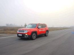 爱卡网上驾校 Jeep自由侠超驾趣赛道日