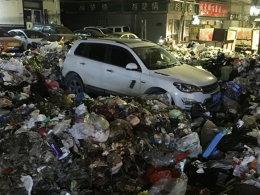 众泰车主急了!停个车你就用垃圾堵我?