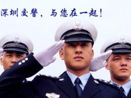 深圳交规  只有你想不到没有它罚不到