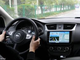 比手机导航更牛?体验高德地图车机版2.0
