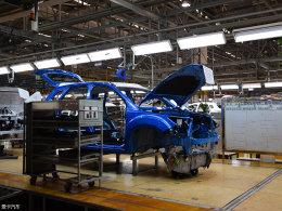 探秘一汽轿车工厂 奔腾X40是如何生产的