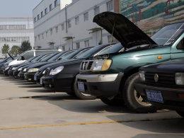 卖车如同卖废铁 北京老旧车该何去何从?