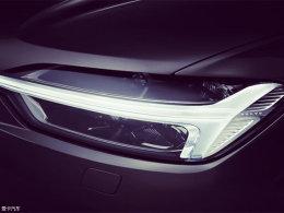 日内瓦车展首发 沃尔沃全新XC60预告图