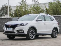 荣威RX5推电动版车型 4月上海车展亮相