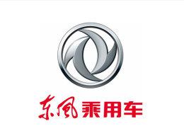 四大平台 东风乘用车5年推11款全新车型