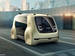 即召即用无人驾驶 大众Sedric能行吗?