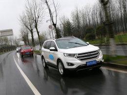 畅游沪宁杭 共聚福特SUV家族时味之旅