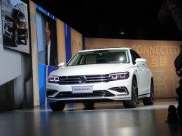 上海车展:上汽大众辉昂PHEV正式首发