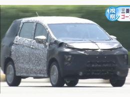 三菱XM谍照 定位7座SUV搭载1.5L发动机