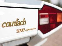 兰博基尼下一辆新车将借鉴经典车型元素