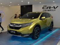 曝本田全新CR-V疑似售价 或售18.58万起