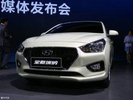 北京现代重庆工厂将投产 小型车成首选