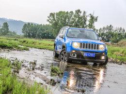 跋山涉水过草原  Jeep自由侠避暑游记