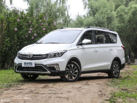 长安欧尚A800先期推7款车 7月31日上市