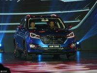 5.68-9.18万元 众泰T300正式上市销售
