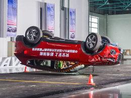 直击汽车翻滚测试 全新哈弗H6碰撞解析