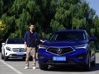竞品车主采访 奔驰GLA车主体验讴歌CDX