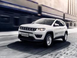 Jeep指南者两款新车型上市 19.58万元起