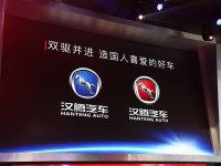 汉腾汽车廖雄辉:预计明年推出首款MPV