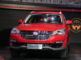 2017广州车展:汉腾X7S售9.98-11.98万元