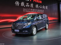 传祺GM8将于12月30日上市 预售18万元起