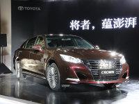 一张图看上市 一汽丰田新皇冠强势来袭