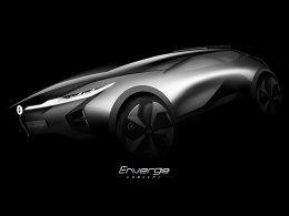 传祺Enverge概念车预告图 北美车展首发