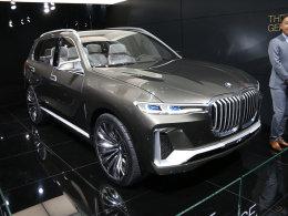 宝马X7概念车国内首发
