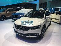 北京车展探馆:天津一汽骏派CX65曝光