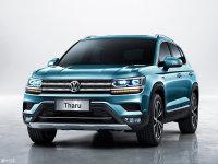 上汽大众全新SUV车型定名 定名为Tharu