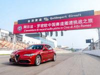 观阿尔法・罗密欧Giulia QV刷新金港圈速