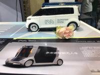 驰知科技携三大自动驾驶产品亮相智博会