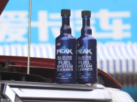 积碳清洁5min见效 测试PEAK燃油清洁剂