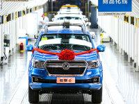 郑州日产锐骐6正式发布 新车实用性更强