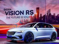 巴黎车展:斯柯达VISION RS概念车亮相