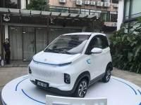 纯电动小车尼欧II实车曝光 将车展发布
