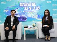 东风雪铁龙陈随州:会推出PHEV的车型