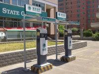 工信部 将尽快发布电动车安全国家标准