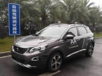 PSA集团正式获重庆市自动驾驶路试牌照