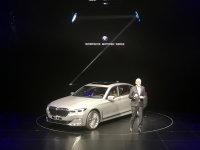 新款宝马7系全球首发 将下半年正式上市