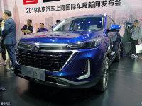 北京汽车智达新消息 将下半年正式上市
